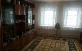 5-комнатный дом, 100 м², 12 сот., Цвилинга 131 за 12 млн 〒 в Аксае
