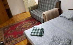 1-комнатная квартира, 32 м², 1/4 этаж посуточно, Ауэзова — Габдулина за 6 000 〒 в Алматы, Бостандыкский р-н