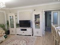 5-комнатная квартира, 150 м², 2/9 этаж