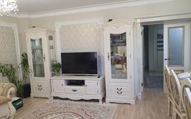 5-комнатная квартира, 150 м², 2/9 эт., ул. 187 3 — Сарыарка за 63 млн ₸ в Нур-Султане (Астана), Сарыаркинский р-н