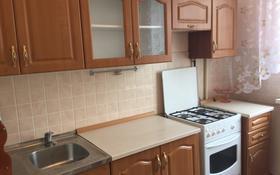 1-комнатная квартира, 40 м², 7/9 эт., мкр Орбита-4 37 за 13.5 млн ₸ в Алматы, Бостандыкский р-н