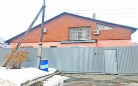 6-комнатный дом, 156 м², 5 сот., Карбышева — Уральская за 26 млн ₸ в Костанае