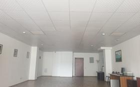 Офис площадью 70 м², Сатпаева 30/2 за 3 500 〒 в Алматы, Бостандыкский р-н