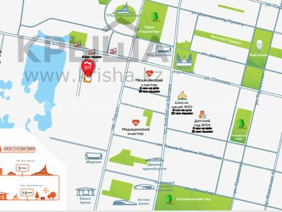3-комнатная квартира, 81.79 м², Сыганак — Е-51 за ~ 21.7 млн 〒 в Нур-Султане (Астана), Есиль р-н — фото 6