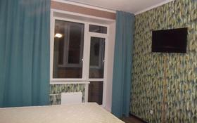 1-комнатная квартира, 30 м², 15/25 этаж посуточно, Михаила Кулагина 35 за 7 000 〒 в Новосибирске