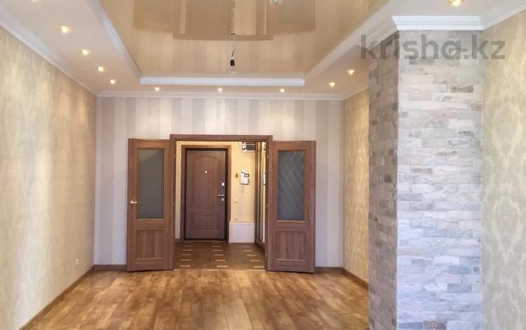3-комнатная квартира, 80 м², 4/12 этаж, Егизбаева за 37.5 млн 〒 в Алматы, Бостандыкский р-н