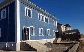 9-комнатный дом, 400 м², 10 сот., Улугбека за 49 млн ₸ в Нур-Султане (Астана), Есильский р-н