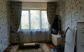 1-комнатная квартира, 18 м², 4/5 этаж, мкр Калкаман-2 10а за 5 млн 〒 в Алматы, Наурызбайский р-н