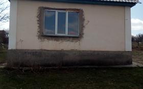 Дача с участком в 12 сот., Чемолган за 1.8 млн 〒 в Алматинской обл.