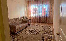 2-комнатная квартира, 64 м², 1/5 этаж, Каратал 116 за 15.5 млн 〒 в Талдыкоргане