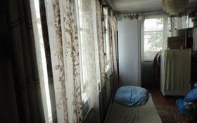 3-комнатный дом, 75 м², 6 сот., Комратова за 9 млн ₸ в