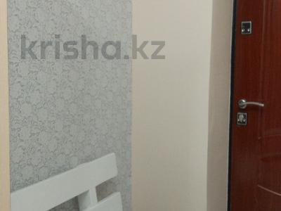 2-комнатная квартира, 75 м², 1/5 этаж посуточно, Сатпаева 32а — Ауезова за 10 500 〒 в Алматы, Бостандыкский р-н — фото 13