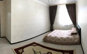 2-комнатная квартира, 72 м², 3/3 этаж помесячно, проспект Абулхаир Хана 66 за 250 000 〒 в Атырау