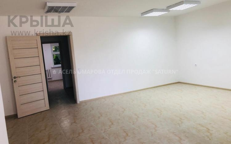 Помещение площадью 71 м², проспект Республики 39 за 46 млн ₸ в Нур-Султане (Астана), Сарыаркинский р-н