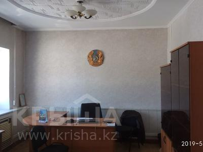 Офис площадью 340 м², Складская за 2 000 〒 в Караганде, Казыбек би р-н