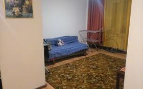 2-комнатная квартира, 60 м², 2/9 эт. помесячно, Райымбека 60б за 70 000 ₸ в Каскелене