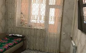 3-комнатная квартира, 78 м², 2/5 этаж, 26-й мкр за 16 млн 〒 в Актау, 26-й мкр