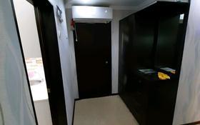 4-комнатная квартира, 77 м², 4/4 этаж помесячно, 3А мкр 23 за 120 000 〒 в Актау, 3А мкр