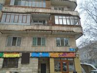 3-комнатная квартира, 63.2 м², 5/5 этаж