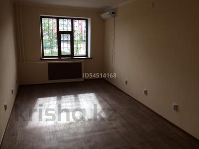 Офис площадью 100 м², Сырдария 19 за 180 000 〒 в
