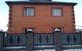 5-комнатный дом, 207 м², 10 сот., Пархоменко 66 — Московская за 60 млн 〒 в Петропавловске