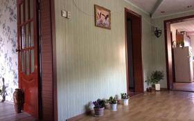 4-комнатный дом, 110 м², 7 сот., Спасская за 8 млн ₸ в Усть-Каменогорске