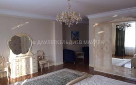 4-комнатная квартира, 210 м², 6/8 этаж помесячно, проспект Достык 132 за 900 000 〒 в Алматы