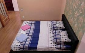 1-комнатная квартира, 32 м², 2/5 этаж посуточно, мкр Аксай-3А 47 — Толе би между Момыш улы и Яссауи за 6 000 〒 в Алматы, Ауэзовский р-н