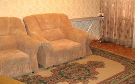1-комнатная квартира, 33 м², 3/5 этаж посуточно, Ак. Бектурова 25 — Крупской за 4 800 〒 в Павлодаре