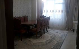 4-комнатная квартира, 95.5 м², 9/10 этаж, проспект Казыбек би 38 — Есенберлина за 28.5 млн 〒 в Усть-Каменогорске