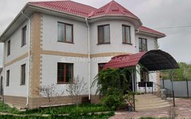 7-комнатный дом, 265 м², 11 сот., Гоголя за 66 млн 〒 в Каскелене