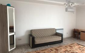 2-комнатная квартира, 85 м², 4/5 этаж посуточно, Батыс-2 18Г за 8 999 〒 в Актобе, мкр. Батыс-2