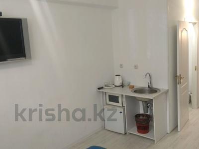 1-комнатная квартира, 25 м², 1/5 эт. посуточно, Кенесары хана 2 за 5 000 ₸ в Алматы, Бостандыкский р-н — фото 7