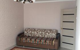 2-комнатная квартира, 48 м², 2/5 этаж посуточно, Братьев Жубановых 302/1 — 101 стр. бригады за 6 000 〒 в Актобе, мкр 8