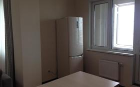 3-комнатная квартира, 97.2 м², 11/15 этаж, проспект Мангилик Ел за 45 млн 〒 в Нур-Султане (Астана), Есиль р-н