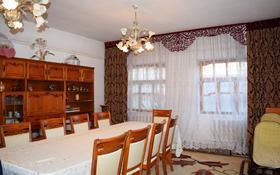 4-комнатный дом, 233 м², 6 сот., Глинки — 3-пер. Трудовой за 20.5 млн 〒 в