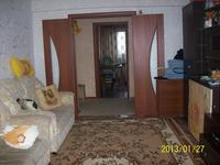 3-комнатная квартира, 73.3 м², 5/5 этаж