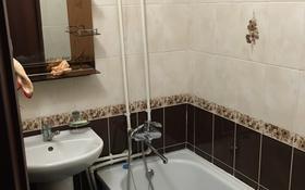 2-комнатная квартира, 45 м², 2/5 этаж помесячно, Мустафина 7 за 120 000 〒 в Караганде, Казыбек би р-н