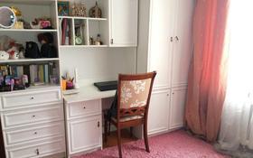 4-комнатная квартира, 75 м², 4/5 этаж, Айтеке би 2 — Дамдес за 15.7 млн 〒 в Таразе