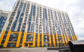 3-комнатная квартира, 105.1 м², 2/5 этаж, Шокана Валиханова — Бараева за 36 млн 〒 в Нур-Султане (Астана), Сарыаркинский р-н