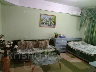 1-комнатная квартира, 44 м² посуточно, Панфилова 54 — Макатаева за 6 000 ₸ в Алматы — фото 5