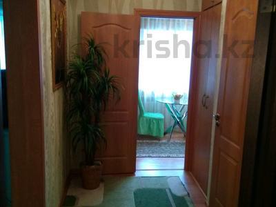 1-комнатная квартира, 44 м² посуточно, Панфилова 54 — Макатаева за 6 000 ₸ в Алматы — фото 6