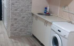 1-комнатная квартира, 18 м² помесячно, Мустафина 83 за 65 000 〒 в Алматы, Бостандыкский р-н