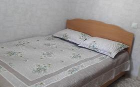 1-комнатная квартира, 45 м², 2/9 эт. посуточно, Цемпоселок ул Глинки 18а за 5 000 ₸ в Семее