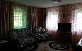 3-комнатный дом, 62 м², 13 сот., Луговая 26 — Школьная за 12 млн 〒 в Риддере