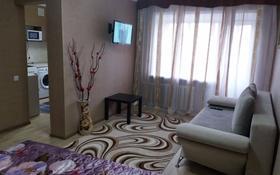 1-комнатная квартира, 35 м², 2/3 эт. посуточно, проспект Аль-Фараби 97 — 1 Мая за 4 500 ₸ в Костанае