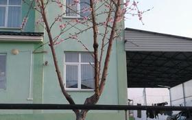 8-комнатный дом, 200 м², 10 сот., Мкр Асар за 29 млн 〒 в Шымкенте, Каратауский р-н