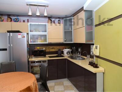 3-комнатная квартира, 75 м², 5/9 эт., Славского за 20.9 млн ₸ в Усть-Каменогорске