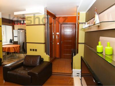 3-комнатная квартира, 75 м², 5/9 эт., Славского за 20.9 млн ₸ в Усть-Каменогорске — фото 3