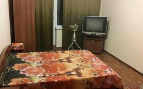 1-комнатная квартира, 33 м², 3/5 этаж посуточно, Сейфуллина — Макатаева за 5 000 〒 в Алматы, Алмалинский р-н